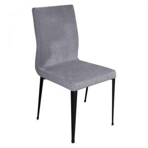 Gary Grey Dining Chair
