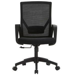 Abios II Mesh Fabric Ergonomic Office Chair