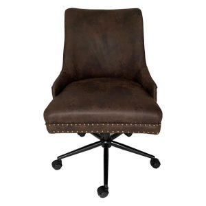 Atlas Faux Leather Office Chair Brown HOMESTAR